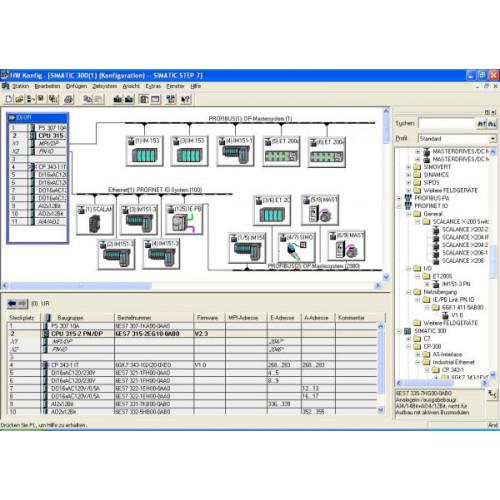 STEP 7 (PLC Classic Software)